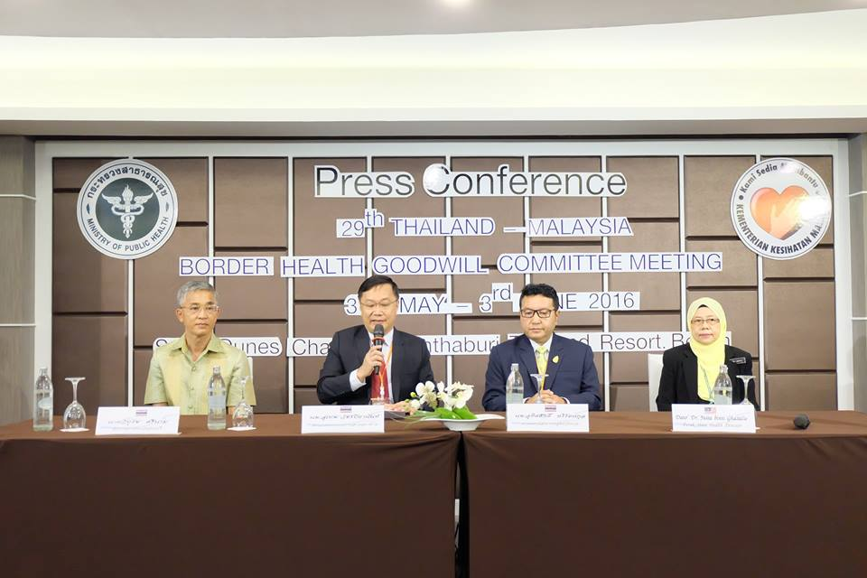 The 29th Thailand - Malaysia Border Health Goodwill Committee Meeting