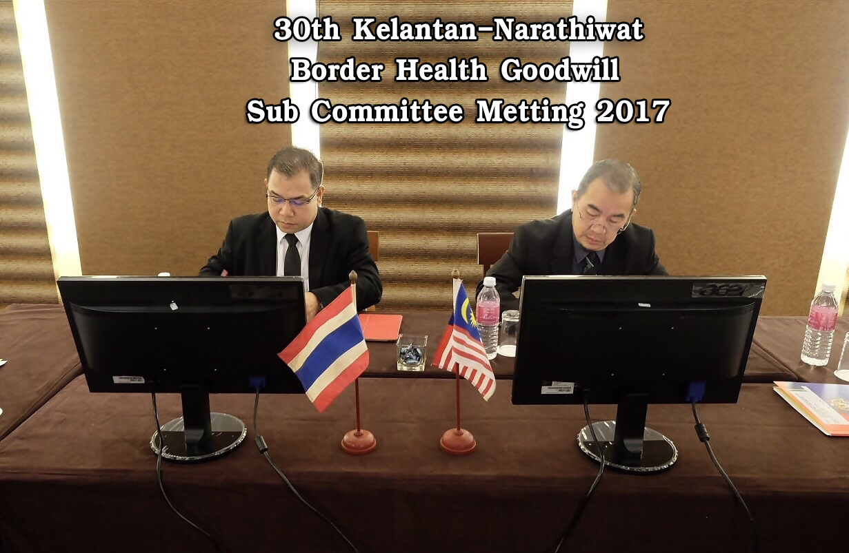 The 30th kelantan - narathiwat Border Health Goodwill Sub Committee Meeting 2017